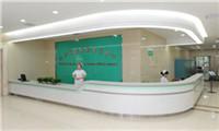 北部战区总医院(原第202医院)体检中心服务台