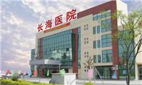 上海长海医院国际健康管理中心大楼