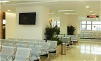 上海长海医院国际健康管理中心休息区