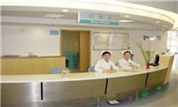 上海长海医院国际健康管理中心护理站