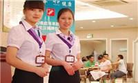 上海爱康卓悦体检中心(望族分院)