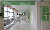 上海长海医院国际健康管理中心走廊