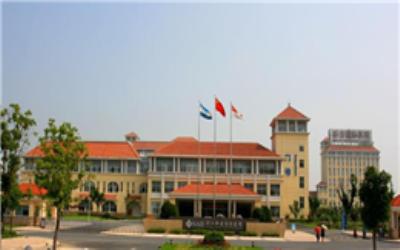 嘉兴新安国际医院体检中心
