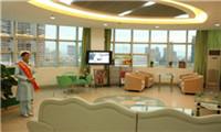 福建省人民醫院體檢中心