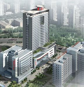 福建醫科大學附屬第一醫院體檢中心