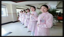 联勤保障部队第九00医院二部健康体检管理中心