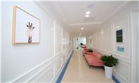 青島黃海健康管理中心
