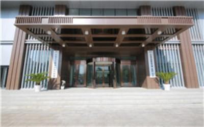 青岛黄海健康管理中心