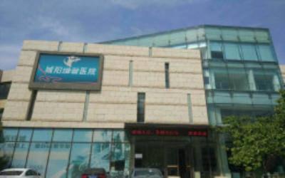 青島維普健康體檢中心