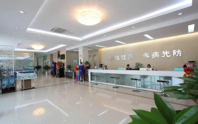 山东威海国济体检中心