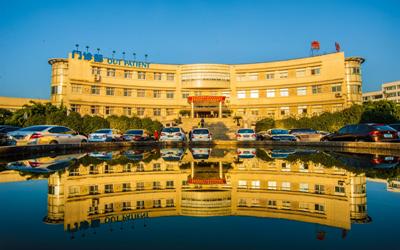 浙江省中医院下沙院区体检中心