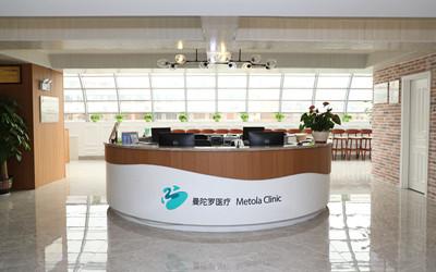 广州曼陀罗医疗体检中心