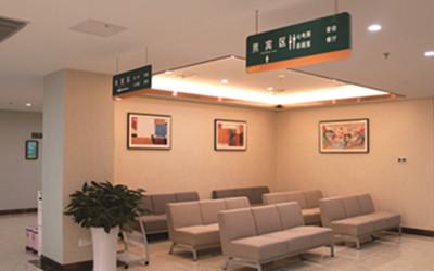 福州市中医院体检中心外景4