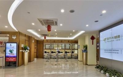 漳州美年好医生体检中心
