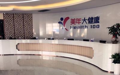 龙岩美年大健康体检中心【美年好医生】
