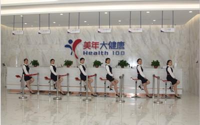 重庆美年好医生万州体检中心