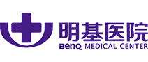 南京明基醫院健康管理中心