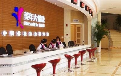 南宁美年好医生江南体检中心