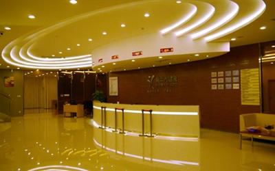 上海美年好医生静安体检中心