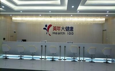 惠州美年好医生惠城体检中心