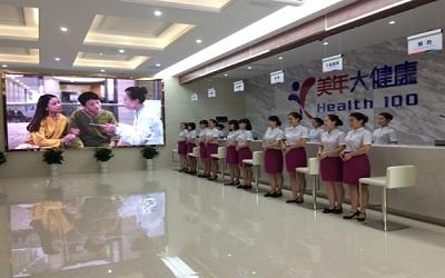 岳阳美年好医生巴陵体检中心