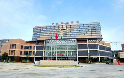 泉州濱海醫院體檢中心