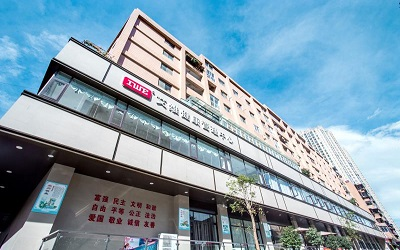 云南艾維大健康體檢中心