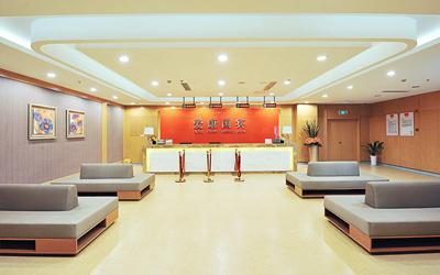 固原爱康国宾体检中心(华祺饭店分院)