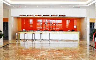 烟台爱康国宾体检中心(长江路分院)