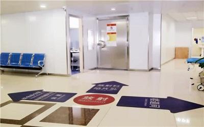 上海海华医院体检中心