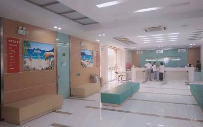 上海市闵行区中医医院体检中心