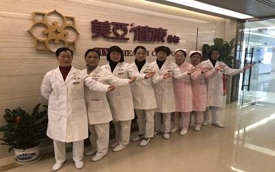 三明美亞體檢中心