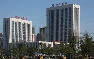 武汉协和江南医院体检中心