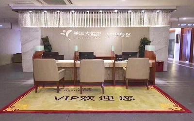 重庆美年大健康体检中心(谢家湾分院)