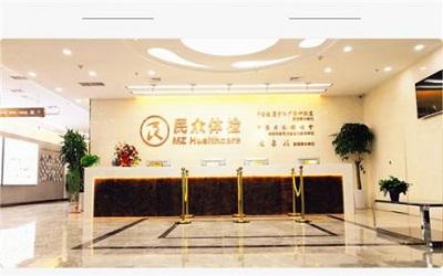 郑州民众体检中心(郑东分院)