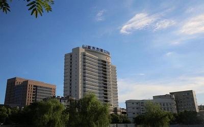 嘉兴市第二医院体检中心