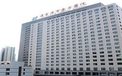 连云港市东方医院体检中心