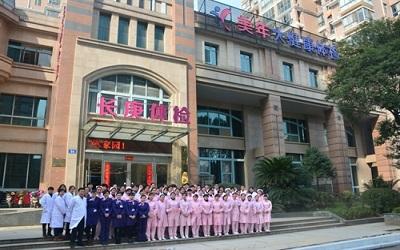 南昌红谷长庚健康体检中心