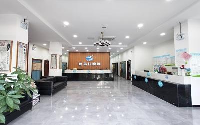 鹭岛健康(厦门)体检中心