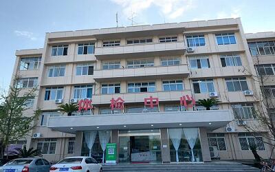 恭喜四川省交通運輸廳公路局醫院體檢中心入駐康掌柜體檢網