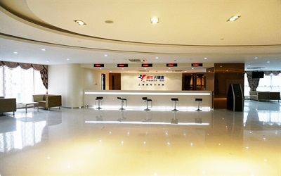 上海美年大健康体检中心(五角场分院)