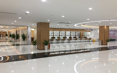 上海美年大健康体检中心(中山公园分院)