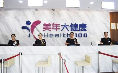 合肥美年大健康體檢中心(包河分院)
