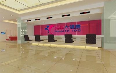 南昌美年大健康体检中心(青山湖分院)