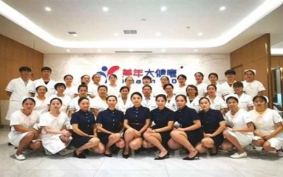 福清美年大健康体检中心