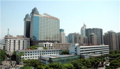湘雅二醫院體檢中心