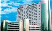 湖南省第二人民醫院體檢中心