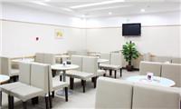 爱康国宾广州天河华港花园分院餐厅