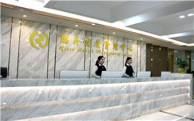 深圳瑞昇体检中心