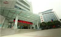 重庆大坪医院体检中心大楼
